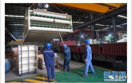 新华社记者报道: 南昌矿机复产复工,大型矿山机械设备发往东欧