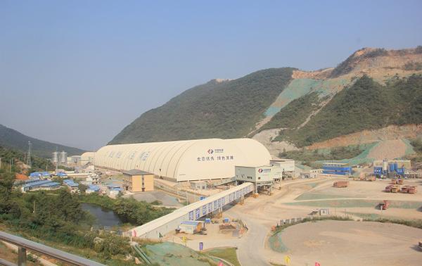 长九(神山)灰岩矿项目