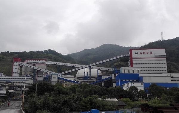 龙岩马坑矿业项目