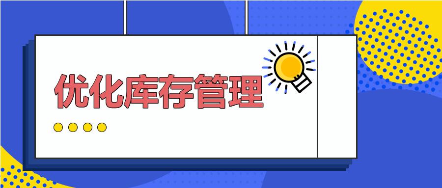 博士研究课题开题 南昌矿机库存管理将得到持续优化