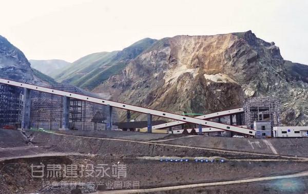 甘肃建投永靖绿色建材生态产业园项目